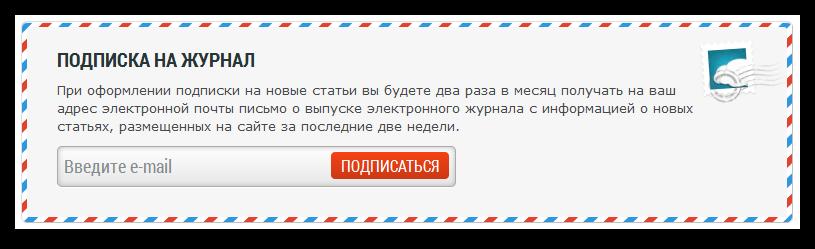 Подписка рассылка битрикс подключение шаблона к битрикс